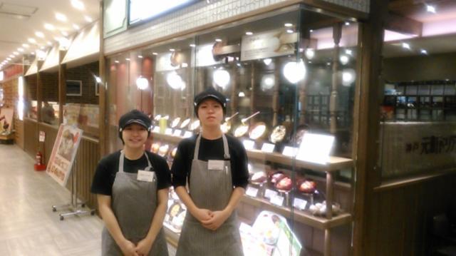 神戸元町ドリア 川崎ダイス店の画像・写真